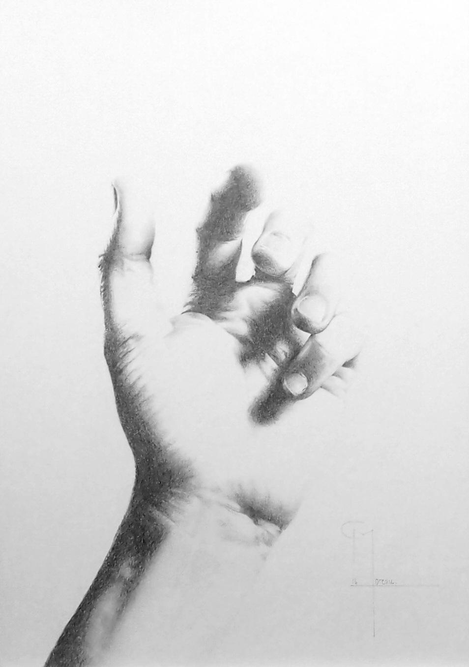 """""""Help"""", dessin aux crayons sur papier 220 g., au format 21 x 29,7 cm"""